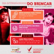 Dia Internacional do Brincar no Museu Benfica – Cosme Damião